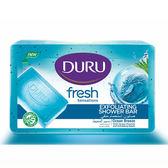 土耳其 Duru 海洋微風清爽去角質皂 160g 【PQ 美妝】
