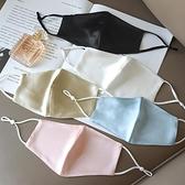 口罩 真絲口罩 可以防曬養膚的蠶絲口罩 女士 純色系 可調節耳繩-Ballet朵朵