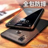 華碩zenfone5Z手機殼ASUS ZS620KL保護套潮男女款X00QD全包防摔5max新款軟殼潮牌『新佰數位屋』