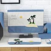 (快出)布藝椰子樹電腦防塵罩臺式蓋布螢幕套裝飾顯示器鍵盤主機保護套