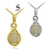 項鍊 925純銀和闐玉墜子-時尚原創生日情人節禮物女飾品2色73de131【時尚巴黎】