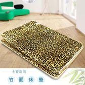 【Jenny Silk名床】冬夏兩用.竹面軟式透氣床墊.標準雙人.全程臺灣製造