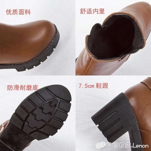 chic馬丁靴女英倫風裸靴子女短靴高跟女靴春秋單靴短筒切爾西靴女