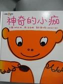 【書寶二手書T5/少年童書_ZIO】神奇的小痂_柳生弦一郎