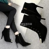 韓版靴子女靴2020秋冬新款尖頭短靴細跟高跟鞋短筒百搭瘦瘦馬丁靴 設計師生活百貨