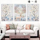 十字繡線繡三聯畫客廳大幅簡約麋鹿歐式滿繡Y-1972