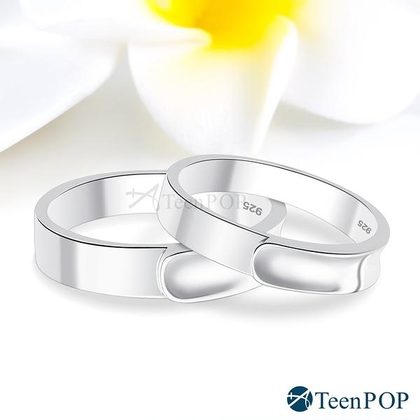 情侶對戒 ATeenPOP 925純銀戒指 貼近幸福 送刻字 單個價格 情人節禮物