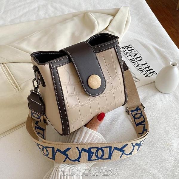 高級感小包包女2021新款潮網紅時尚水桶包百搭ins寬帶單肩斜背包 【快速出貨】