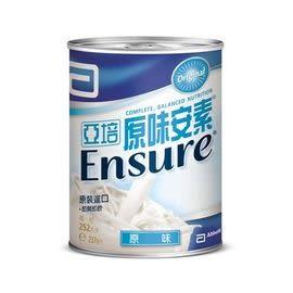 亞培安素【 原味口味】237毫升/1箱24罐 《宏泰健康生活網》