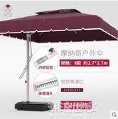 xcs 戶外遮陽傘庭院傘太陽傘沙灘傘折疊大型傘廣告傘擺攤傘戶外傘igo『潮流世家』