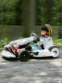 平衡車Ninebot九號平衡車秒變卡丁車改裝套件網紅卡丁車LX爾碩數位