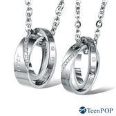 情侶項鍊 對鍊 ATeenPOP 白鋼項鍊 巴黎時尚 單個價格 七夕情人節禮物