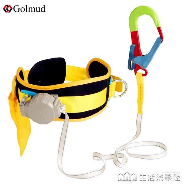 golmud單腰速差式安全帶高空安全繩套裝防墜落工地戶外施工保險帶 NMS樂事館新品