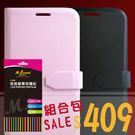 MQueen膜法女王 Samsung S6 商務手機保護套+保護貼組合包 手機 皮套 側掀 磁扣