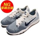 【US5-NG出清】Nike 訓練鞋 W...