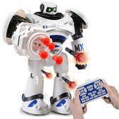 機器人智慧遙控小胖早教對話語音編程電動跳舞學習兒童男孩玩具 名創家居館DF