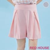 【RED HOUSE 蕾赫斯】素色打摺短褲(共2色) 任選2件899元