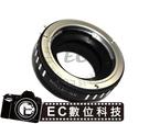 【EC數位】Rollei 鏡頭 轉 Samsung NX5 NX10 NX100 NX11 NX 系統 機身鏡頭轉接環 KW40