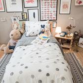 【預購】黑糖珍珠  S4單人床包+涼被3件組 100%精梳棉  台灣製 棉床本舖