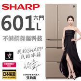 SHARP 夏普 變頻六門對開冰箱 601L SJ-GF60BT-T 星鑽棕  日本原裝