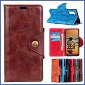 三星 Note10 Note10+ 銅釦牛紋 手機皮套 插卡 支架 皮套 內軟殼 掀蓋殼
