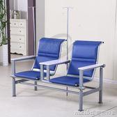 三人位輸液椅高背點滴椅、候診椅,廠家直銷1-4人可選igo 美芭