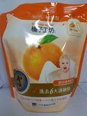 橘子工坊 嬰兒洗衣精補充包800ML/1包