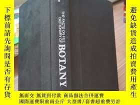 二手書博民逛書店THE罕見FACTS ON FILE DICTIONARY OF BOTANYY179226