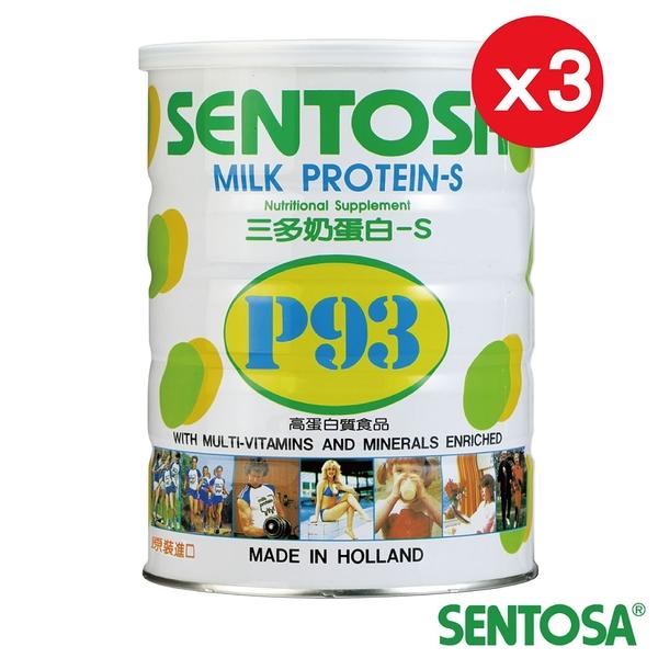 三多奶蛋白S-P93 500g×3罐