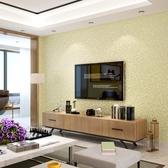 素色壁紙3D立體硅藻泥無紡布墻紙北歐客廳臥室電視背景墻現代簡約