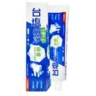 台鹽 鹹淨固齒牙膏(150g/條)