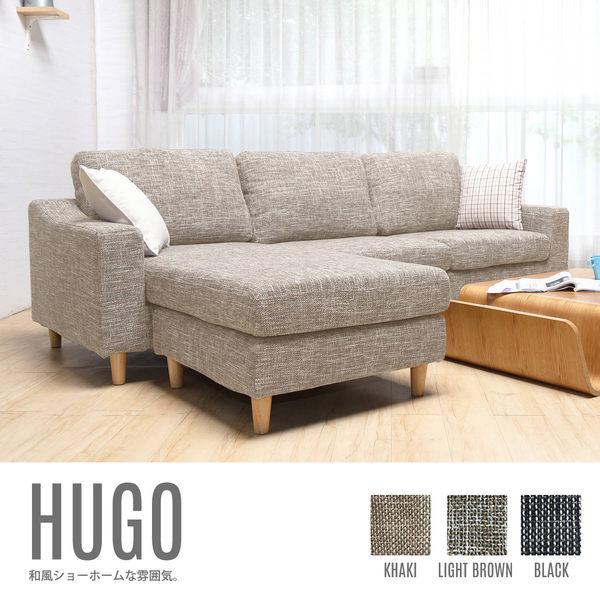 【預購】HOGO雨果簡約舒適沙發/L型沙發-3色(HY1/0866L型沙發)【DD House】
