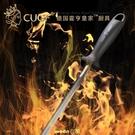 德國CUGF磨刀器家用廚房屠夫專業磨刀棒磨菜刀神器石磨刀棍棒 現貨快出