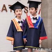 幼兒園學士服兒童博士服畢業禮服攝影小學生畢業照服裝小學學士服 怦然心動