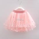 女童半身裙紗裙四季百搭新款兒童蓬蓬裙女孩公主裙百搭洋氣短裙子 快速出貨