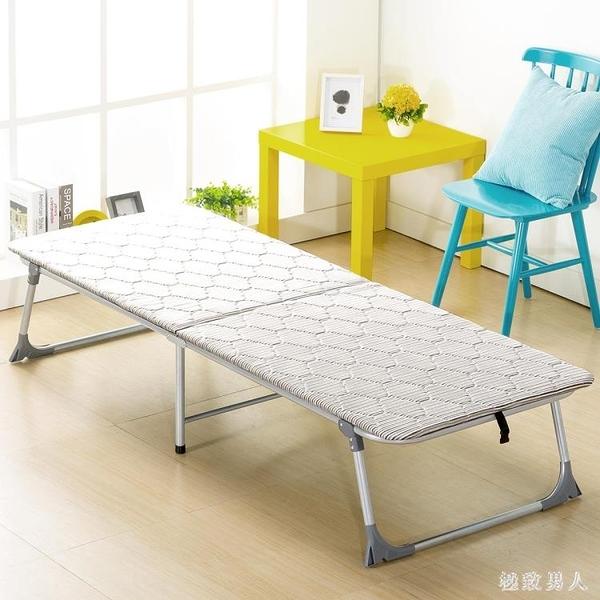 折疊床 單人床辦公室午休床簡易醫院陪護床海棉硬木板小床TA1261【極致男人】