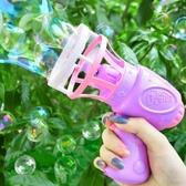 抖音網紅同款電動泡泡機兒童泡泡槍玩具少女心吹泡泡水補充液寶寶  麥琪精品屋