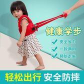 學步帶 嬰幼兒學走路防摔安全防勒四季通用10-18個月馬甲式 QG1878『優童屋』