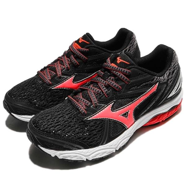 Mizuno 慢跑鞋 Wave Prodigy 黑 粉紅 白底 美津濃 運動鞋 緩震舒適 女鞋【ACS】 J1GD171055