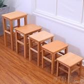 實木方凳全實木 木頭板凳凳子家用登子木質小矮凳木凳餐凳高櫈子YYP 【快速出貨】