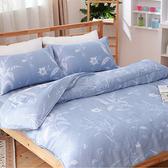 【貝兒居家寢飾生活館】100%萊賽爾天絲兩用被床包組(加大雙人/暮靜)