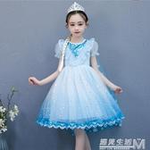 艾沙公主裙女童夏裝短袖愛莎裙兒童表演生日禮服洋裝 遇见生活