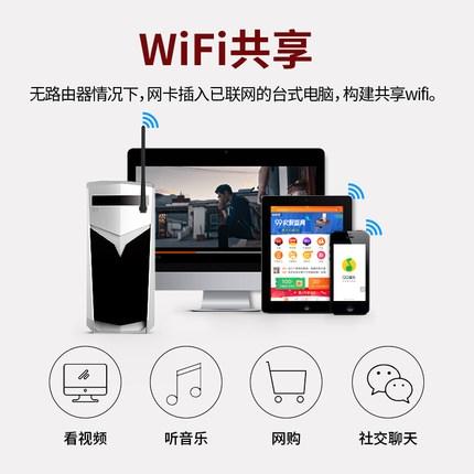 WiFi接收器 騰達U6 USB無線網卡300M臺式機筆記本WiFi接收器發射穿墻超長天線 米家