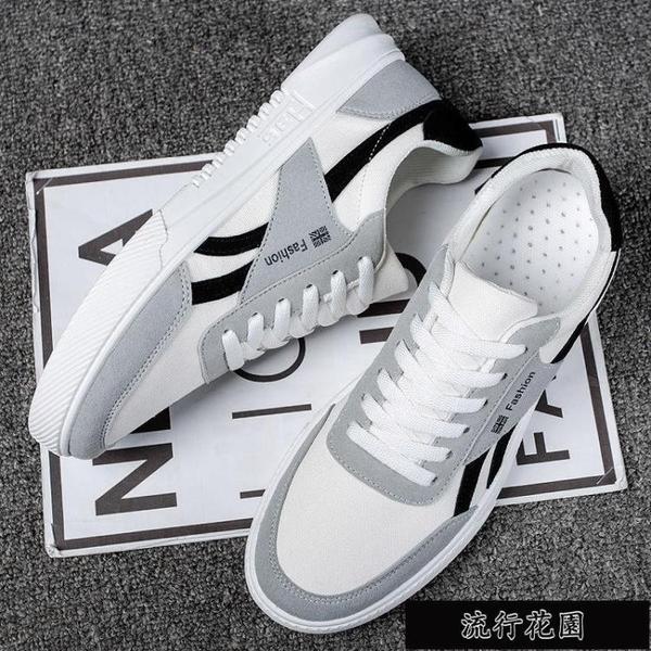 男鞋2021新款鞋子男韓版潮流青年百搭休閑帆布鞋板鞋男小白鞋【全館免運】