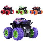 寶寶玩具慣性四驅越野車兒童男孩小汽車模型仿真耐摔3-4-5歲玩具