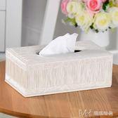 簡約皮革紙巾盒 歐式家用客廳茶幾餐巾紙盒 創意汽車用抽紙盒北歐  瑪奇哈朵