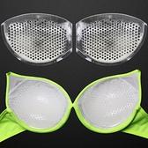 加厚透氣防水硅膠胸墊比基尼泳衣增大聚攏插片瑜伽裹胸隱形豐胸墊