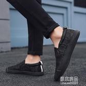 帆布鞋男休閒秋新款韓版透氣板鞋懶人鞋子男潮豆豆鞋男鞋 【原本良品】