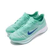 Nike 慢跑鞋 Wmns Zoom Fly 3 藍綠 白 襪套式 女鞋 運動鞋【ACS】 AT8241-300