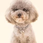 寵物項圈    小鈴鐺項圈狗狗脖圈泰迪比熊中小型犬頸圈項鍊貓咪飾品